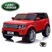Two Seater Kids Official Land Rover Discovery Red 12v Jeep