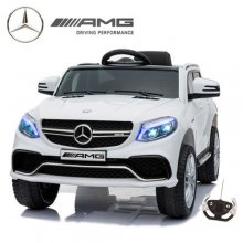 Compact Licensed 6v Mercedes GLE 63 Kids White Ride On Jeep