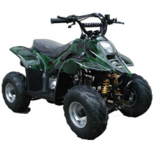 Kids Off Road Army Style Petrol 110cc Quad Bike