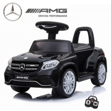 6V Official Jet Black Mercedes GLS 63 Sit on Car with Remote
