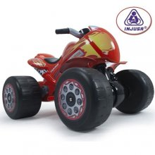 Kids Jumbo 6v Flame Red Electric Quad Bike