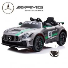 Kids Official Silver Mercedes AMG GT4 Ride On 12v Track Car