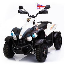 Kids 12v Electric ATV Quad with EVA Tyres & Suspension