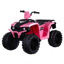 Kids Pink 12v Battery Farm Yard Ride On Quad Bike
