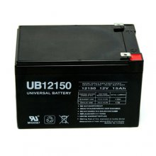 12 Volt 15AH Rechargeable Battery