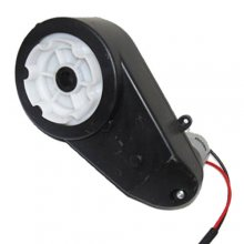 Kids 12v Ride On Car Single Replacement Motor
