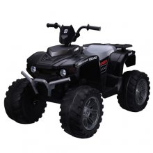 Kids Black 12v Farm Yard Ride On Quad Bike