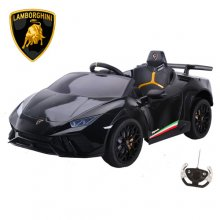 Kids 12v Official Black Lamborghini Huracan Electric Ride On