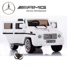 Ice White Kids Licensed G55 G-Wagon Mercedes 12v Jeep