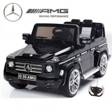 Official Black Mercedes AMG G55 Luxury Kids 12v Jeep