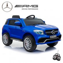 Licensed Mercedes 12v GLE63 Kids Blue Ride On SUV