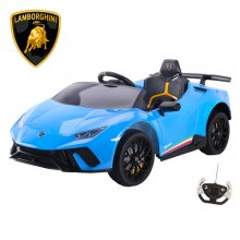 Licensed Blue Lamborghini Huracan 12v Kids Ride On Super Car