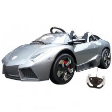 12v Large Special Edition Chrome Lambo Kids Sports Car