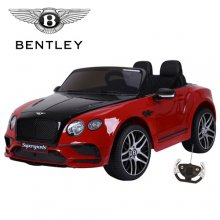 Licensed 12v Bentley GT Special Edition Two Tone Kids Car