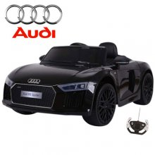 XL Black Licensed Audi R8 12v Kids Ride On Coupe