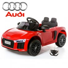 Kids Compact Ride On Red 12v Audi R8 Car with Remote
