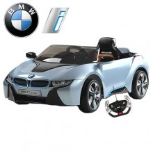 Licensed BMW I8 Series 12v Ride on Car with Remote