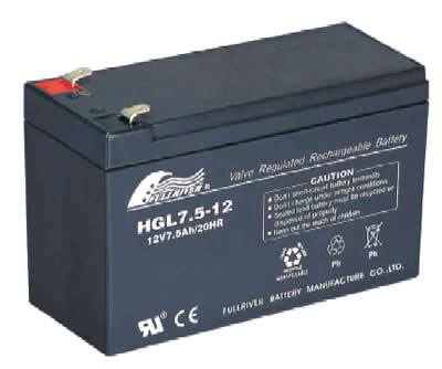 [12v] 12 Volt 7AH Rechargeable Battery - Click Image to Close