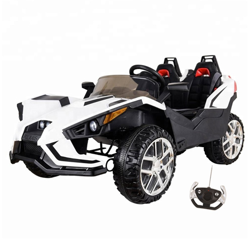Kids Two Seat Concept Sports Ride On 12v Car with Remote - Click Image to Close