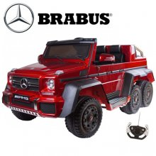 Kids 6 Wheel Official Mercedes G63 Red Ride On 12v Jeep
