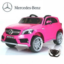 Official Mercedes A Class Kids Pink 12v Ride On Car