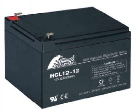 [12v] 12 Volt 12AH Rechargeable Battery