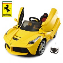 Kids Licensed Yellow LaFerrari 12v Ride On Electric Car