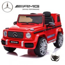 2021 Kids 12v Red Official Mercedes G63 Ride On SUV Jeep