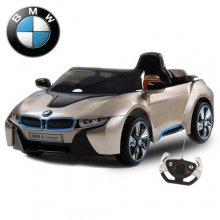 12v Champagne Edition Licensed BMW i8 Series Car with Remote